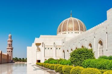 Viaggi Oman
