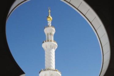 Viaggi Abu Dhabi e Seychelles – The Ruby