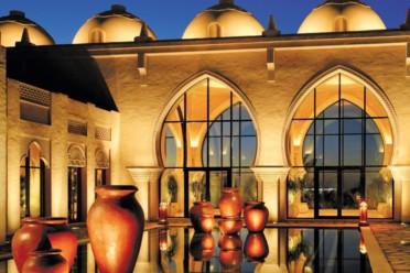 Viaggi One&Only Royal Mirage Arabian Court