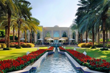 Viaggi One&Only Royal Mirage Residence & Spa