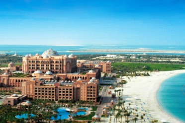 Viaggi Emirates Palace