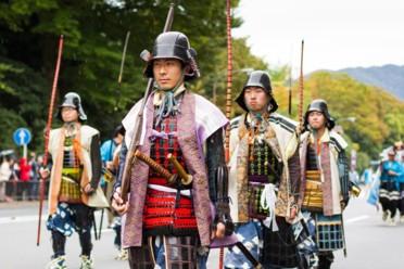 Viaggi Sulle orme dei samurai